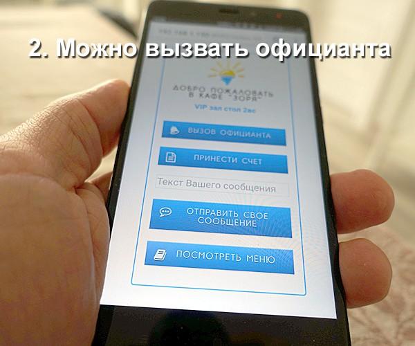http://rikosoft.com/images/news/n040_2.jpg