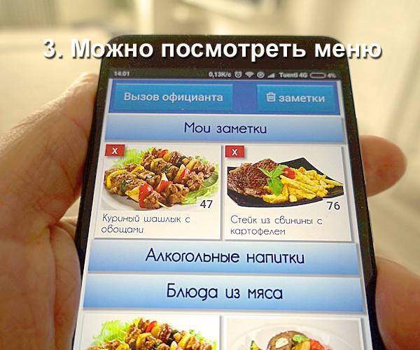 http://rikosoft.com/images/news/n040_3.jpg