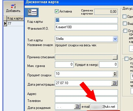 http://rikosoft.com/images/news/n041_1.jpg