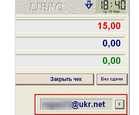 http://rikosoft.com/images/news/n041_2.jpg
