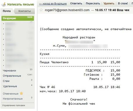 http://rikosoft.com/images/news/n041_3.jpg
