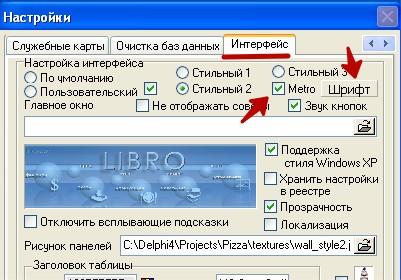 http://rikosoft.com/images/news/n043_2.jpg