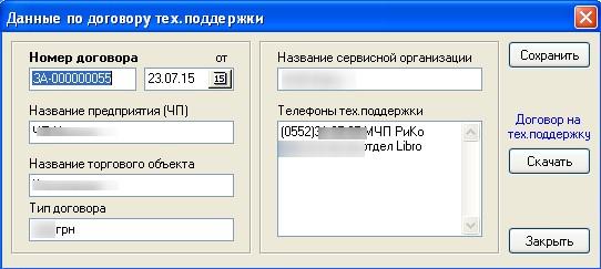 http://rikosoft.com/images/news/n043_4.jpg