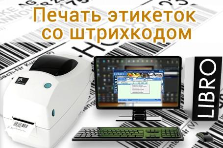 http://rikosoft.com/images/news/n049_1.jpg