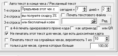 http://rikosoft.com/images/other/check_aksia.jpg